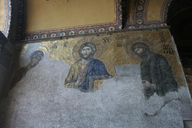 En av alla mosaikmålningar